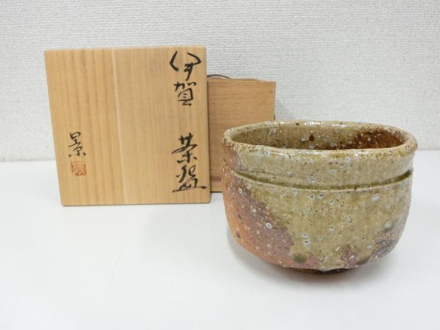 出張買取 谷本景 作 伊賀焼 茶碗